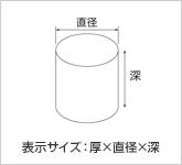 円柱シリーズ