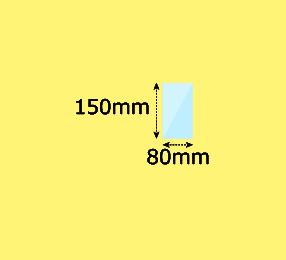 幅80×高150mm