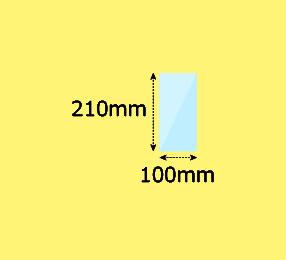 幅100×高210mm