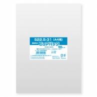 OPP袋 ピュアパック S22.5-31(A4用) (テープなし) 100枚