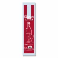 HEIKO レジ袋 ハンドハイパー ワイン1本用 レッド 100枚