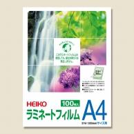 HEIKO ラミネートフィルム 216×303mm A4 100枚