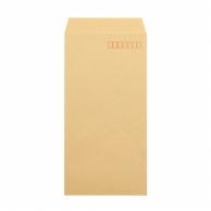 HEIKO 事務用クラフト封筒 長3 70G 100枚