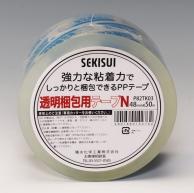 セキスイ 透明梱包用テープN 48mm×50m巻 1巻
