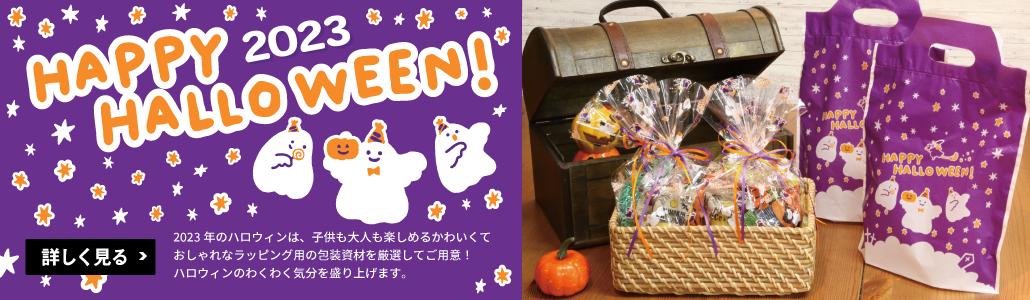 cd516db5e9c4 包装用品・店舗用品の通販 シモジマ オンラインショップ
